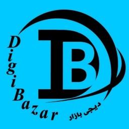 دیجی بازار | DigiBazar